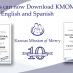 KMOM Information Flyers are now Available for Download
