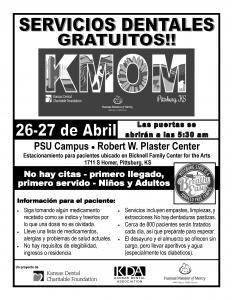 KMOM Spanish Flyer